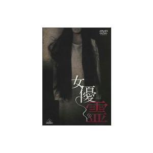 【DVD】柳ユーレイ(ヤナギ ユ−レイ)/発売日:2010/11/26/BCBJ-3971//プロデ...