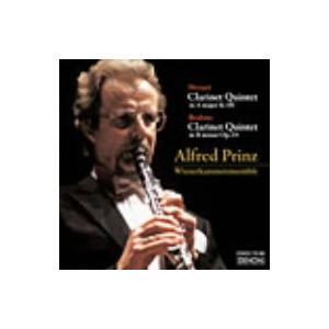 プリンツ/ウィーン室内合奏団/モーツァルト&ブラームス:クラリネット五重奏曲|ebest-dvd