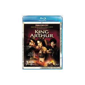 キング・アーサー ディレクターズ・カット版(Blu−ray Disc)