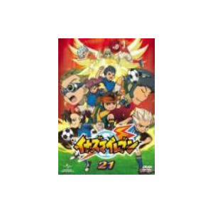 イナズマイレブン 21  DVD