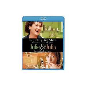 ジュリー&ジュリア(Blu−ray Disc)