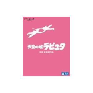 天空の城ラピュタ(Blu−ray Disc) ebest-dvd