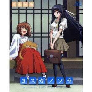 ヨスガノソラ 天女目瑛(Blu−ray Disc)...