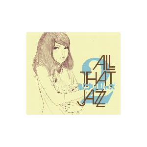 【CD】All That Jazz(オ−ル.ザツト.ジヤズ)/発売日:2010/12/02/SRVC...