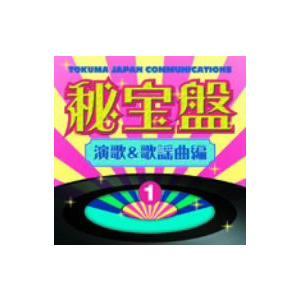 【CD】オムニバス(オムニバス)/発売日:2010/12/08/TKCA-73603//(オムニバス...