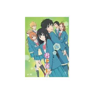 君に届け 2ND SEASON Vol.1  DVD