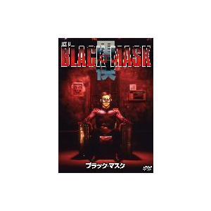 ブラック・マスク デジタル・リマスター版...