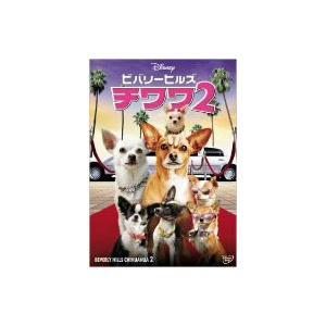 ビバリーヒルズ・チワワ2 ebest-dvd