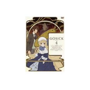 GOSICK ゴシック DVD特装版 第4巻  DVD