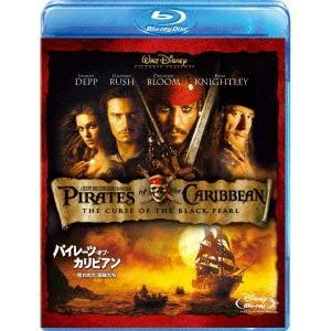 パイレーツ・オブ・カリビアン 呪われた海賊たち(Blu−ray Disc)|ebest-dvd