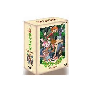 無人惑星サヴァイヴ DVD−BOX2
