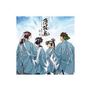 薄桜鬼 オルゴールCD 〜奏鳴録〜 第二巻 CD