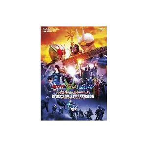 仮面ライダーW FOREVER AtoZ 運命のガイアメモリ ディレクターズカット版  DVD