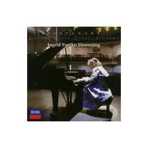 フジ子・ヘミング/奇蹟のピアニスト〜フジコ・ベスト&レア