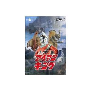 アイアンキング Vol.6  DVD