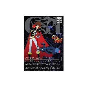 宇宙海賊キャプテンハーロック VOL.1  DVD