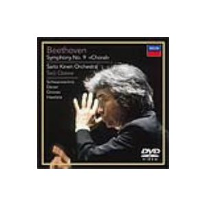 小澤征爾/ベートーヴェン:交響曲第9番「合唱」 イーベストCD・DVD館