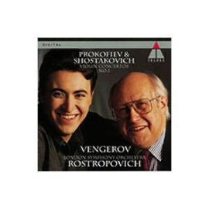 ヴェンゲーロフ/プロコフィエフ&ショスタコーヴィチ:ヴァイオリン協奏曲第1番|ebest-dvd