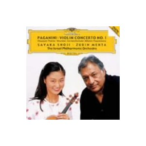 庄司紗矢香/パガニーニ:ヴァイオリン協奏曲第1番|ebest-dvd