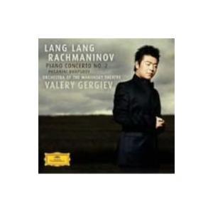 ラン・ラン/ラフマニノフ:ピアノ協奏曲第2番&パガニ−ニ狂詩曲|ebest-dvd