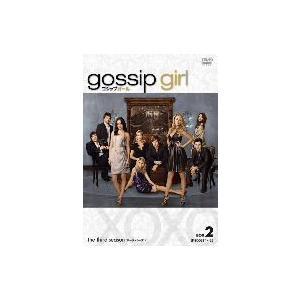 ゴシップガール<サード・シーズン> コレクターズ・ボックス2|ebest-dvd