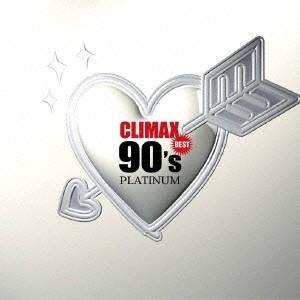 【CD】オムニバス(オムニバス)/発売日:2011/08/24/MHCL-1953//(V.A.)/...