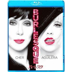 バーレスク(Blu−ray Disc)
