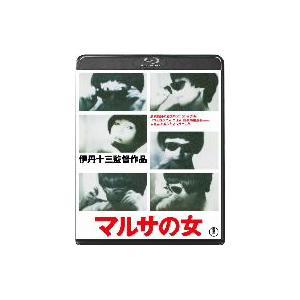 マルサの女(Blu−ray Disc)|ebest-dvd