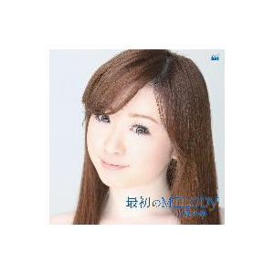 小坂りゆ/最初のMELODY  CD