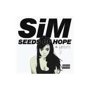 SiM/SEEDS OF HOPE