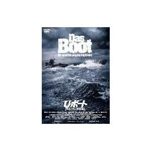 Uボート ディレクターズ・カット イーベストCD・DVD館