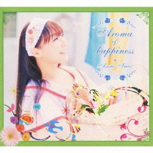今井麻美/Aroma of happiness  CD+DVD