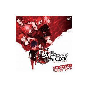 ニンテンドー3DSソフト デビルサバイバー オーバークロック オリジナル・サウンドトラック|ebest-dvd