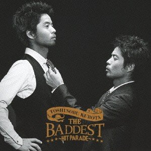 久保田利伸/THE BADDEST〜Hit Parade〜|ebest-dvd