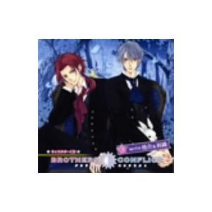 ドラマCD /BROTHERS CONFLICT キャラクターCD 3 WITH 侑介&祈織  CD