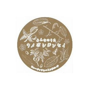 【CD】ビューティフルハミングバード(ビユ−テイフルハミングバ−ド)/発売日:2011/12/14/...