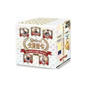 ドリフターズ/8時だョ!全員集合 ゴールデン・コレクション 豪華版 ebest-dvd