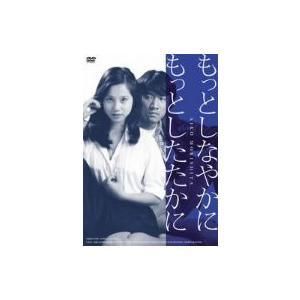 【DVD】森下愛子(モリシタ アイコ)/発売日:2012/02/02/BBBN-4055//監督:藤...