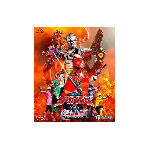 劇場版 海賊戦隊ゴーカイジャーVS宇宙刑事ギャバン THE MOVIE(Blu−ray Disc)