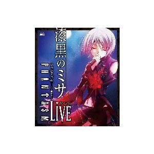 PHANTASM ワンマンLive〜漆黒のミサ〜(Blu−ray Disc)