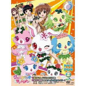 ジュエルペット サンシャイン DVD-BOX2