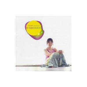渡海真知子/O Cantador|ebest-dvd