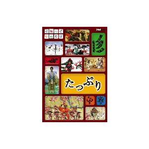 【DVD】/発売日:2012/02/24/NSDS-17033//出演:小錦八十吉/神田山陽/市川亀...