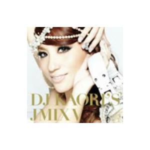 オムニバス/DJ KAORI'S JMIX V...