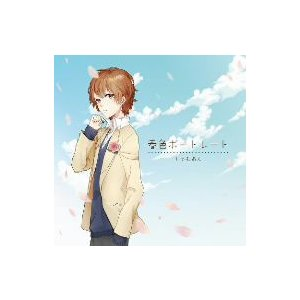 【CD】しゃむおん(シヤムオン)/発売日:2012/03/21/QWCE-223///<収録内容>(...