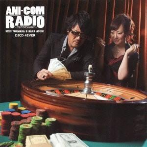 アニコムラジオ〜フジワラでいいカナ〜DJCD 4EVER  CD
