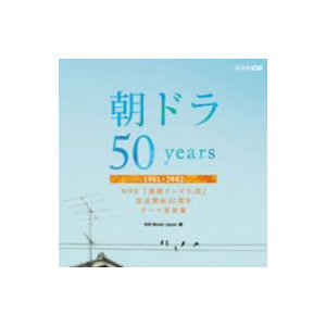 【CD】オムニバス(オムニバス)/発売日:2012/10/31/TOCT-28056//(V.A.)...