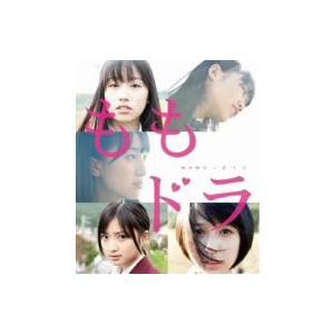 ももいろクローバーZ/ももドラ momo+dra(Blu−ray Disc)|ebest-dvd