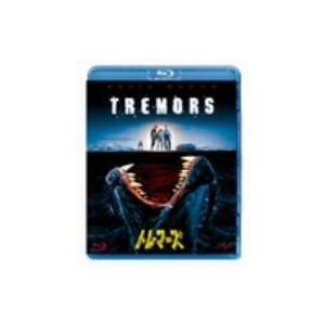 トレマーズ(Blu−ray Disc)