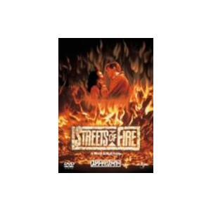ストリート・オブ・ファイヤー|ebest-dvd